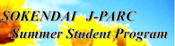 J-PARC Summer Student Program