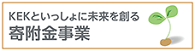 J-PARC 公式webサイト TOPページ