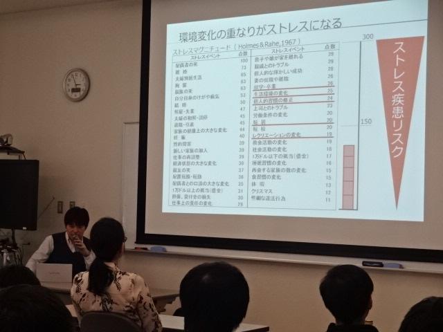 2019年度「KEK新入生・在校生ガイダンス」 写真3