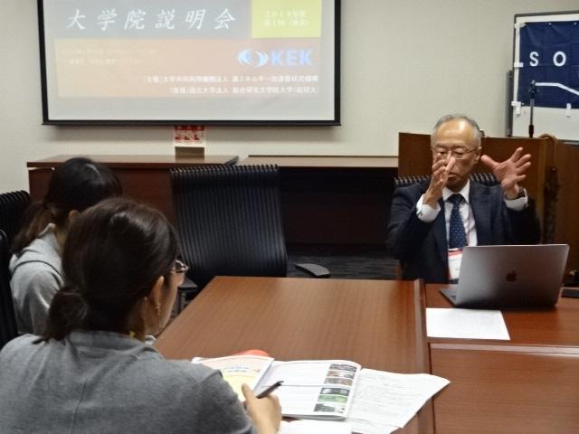 2019年度第1回大学院説明会(東京)写真5