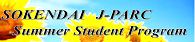 SOKENDAI KEK Tsukuba/J-PARC Summer Student Program